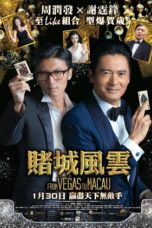 Nonton Movie The Man from Macau (2014) Subtitle Indonesia