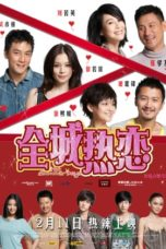 Nonton Movie Hot Summer Days (2010) Subtitle Indonesia