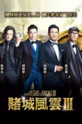 Nonton Movie The Man from Macau III (2016) Subtitle Indonesia