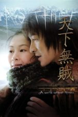 Nonton Movie A World Without Thieves (2004) Subtitle Indonesia