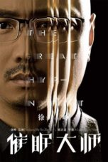 Nonton Movie The Great Hypnotist (2014) Subtitle Indonesia
