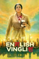 Nonton Movie English Vinglish (2012) Subtitle Indonesia