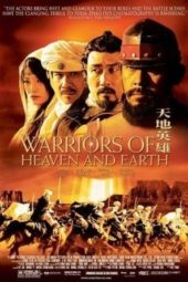 Nonton Movie Warriors of Heaven and Earth (2003) Subtitle Indonesia
