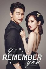 Hello Monster (2015) Poster