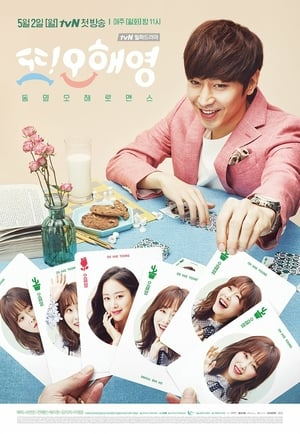 Nonton Another Miss Oh (2016) Sub Indo Terbaru