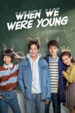 When We Were Young (2018) Poster