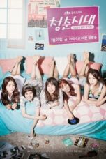 Age of Youth 2 (2017) Poster