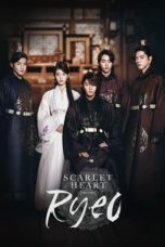 Scarlet Heart: Ryeo (2016) Poster
