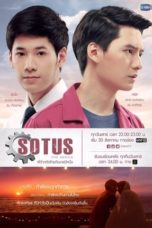 SOTUS S The Series (2017) Poster