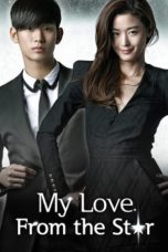 My Love From Another Star (2013) Poster