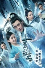 Nonton Movie The Legend of Chusen (2016) Subtitle Indonesia