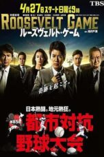Nonton Movie Roosevelt Game (2014) Subtitle Indonesia