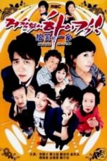 Nonton Movie High Kick! (2006) Subtitle Indonesia