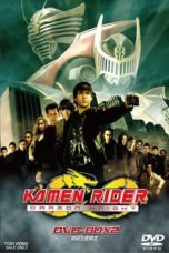 Kamen Rider Dragon Knight (2009) Poster