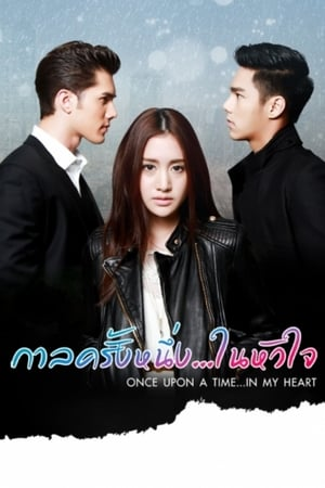 Nonton Once Upon a Time... In My Heart (2016) Sub Indo Terbaru