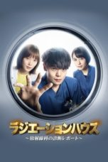 Nonton Movie Radiation House (2019) Subtitle Indonesia