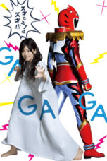 Nonton Movie Tokusatsu GaGaGa (2019) Subtitle Indonesia