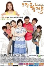 Nonton Movie Ojakgyo Family (2011) Subtitle Indonesia