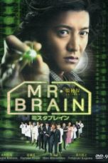 Nonton Movie Mr. Brain (2009) Subtitle Indonesia