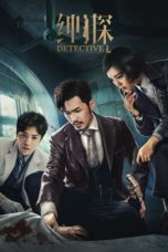 Nonton Movie Detective L (2019) Subtitle Indonesia