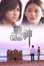 Nonton Movie Mars (2004) Subtitle Indonesia