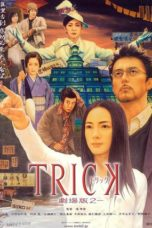 Nonton Movie Trick 3 (2003) Subtitle Indonesia