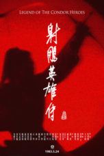 The Legend of the Condor Heroes (1983) Poster