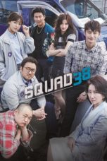Nonton Movie Squad 38 (2016) Subtitle Indonesia