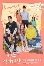 Nonton Movie Dating Class (2019) Subtitle Indonesia