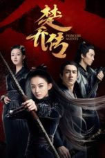 Princess Agents (2017) Poster