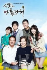 Life Is Beautiful (2010) Poster