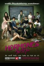 Nonton Movie Hormones (2013) Subtitle Indonesia