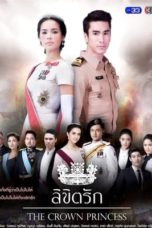 Nonton Movie Likit Ruk – The Crown Princess (2018) Subtitle Indonesia