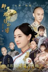 Nonton Nothing Gold Can Stay (2017) Sub Indo Terbaru