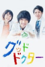 Good Doctor (2018) Poster