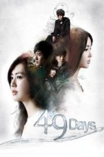 49 Days (2011) Poster