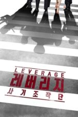 Leverage (2019) Poster