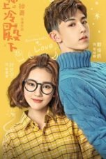Nonton Accidentally In Love (2018) Sub Indo Terbaru