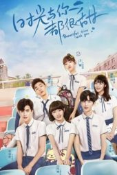 Nonton Beautiful Time With You (2020) Sub Indo Terbaru