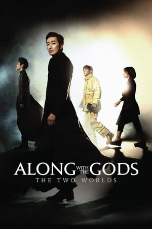 Nonton Along with the Gods: The Two Worlds (2017) Sub Indo Terbaru